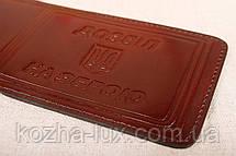 Шкіряна обкладинка Дозвіл на зброю шоколадний 018-003, фото 2