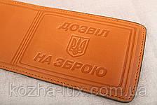 Кожаная обложка Разрешение на оружие рыжий 018-002, фото 3