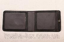 Шкіряна обкладинка Дозвіл на зброю чорний 018-001, фото 2