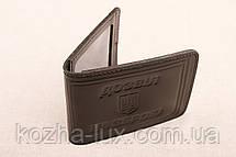 Шкіряна обкладинка Дозвіл на зброю чорний 018-001, фото 3