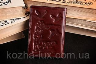 """Кожаная обложка  """"Документи мисливця"""" шоколадный 019-003"""