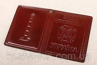 Кожаная обложка удостоверение пограничника шоколадный 022-003