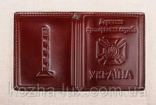 Кожаная обложка удостоверение пограничника шоколадный 022-003, фото 3