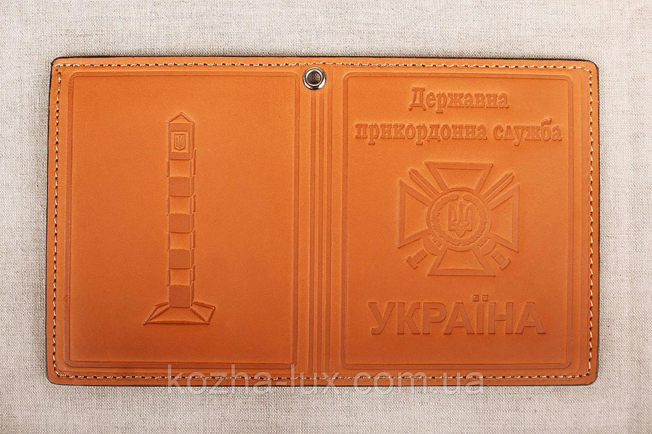 Шкіряна обкладинка посвідчення прикордонника рудий 022-002