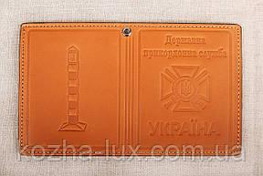 Шкіряна обкладинка посвідчення прикордонника рудий 022-002, фото 2