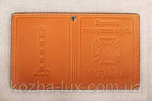 Кожаная обложка удостоверение пограничника рыжий 022-002