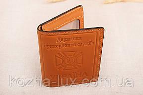 Шкіряна обкладинка посвідчення прикордонника рудий 022-002, фото 3