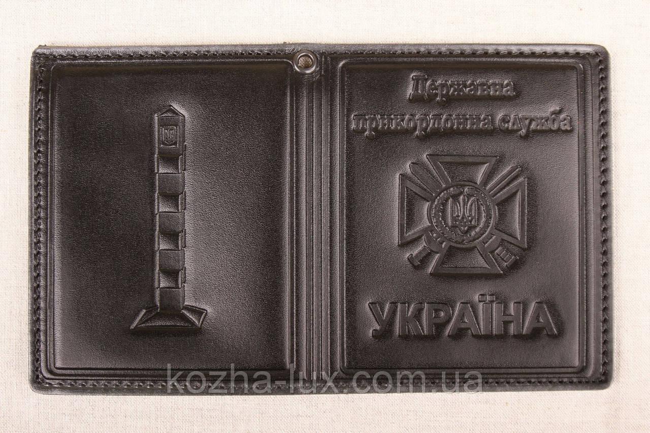 Кожаная обложка удостоверение пограничника чёрный 022-001