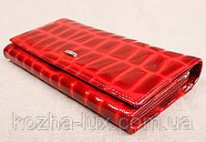 Жіночий шкіряний гаманець Balisa бордовий 82611R, фото 3