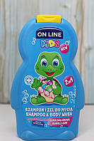 Дитячий шампунь On Line Kids Bubble Gum 250 мл