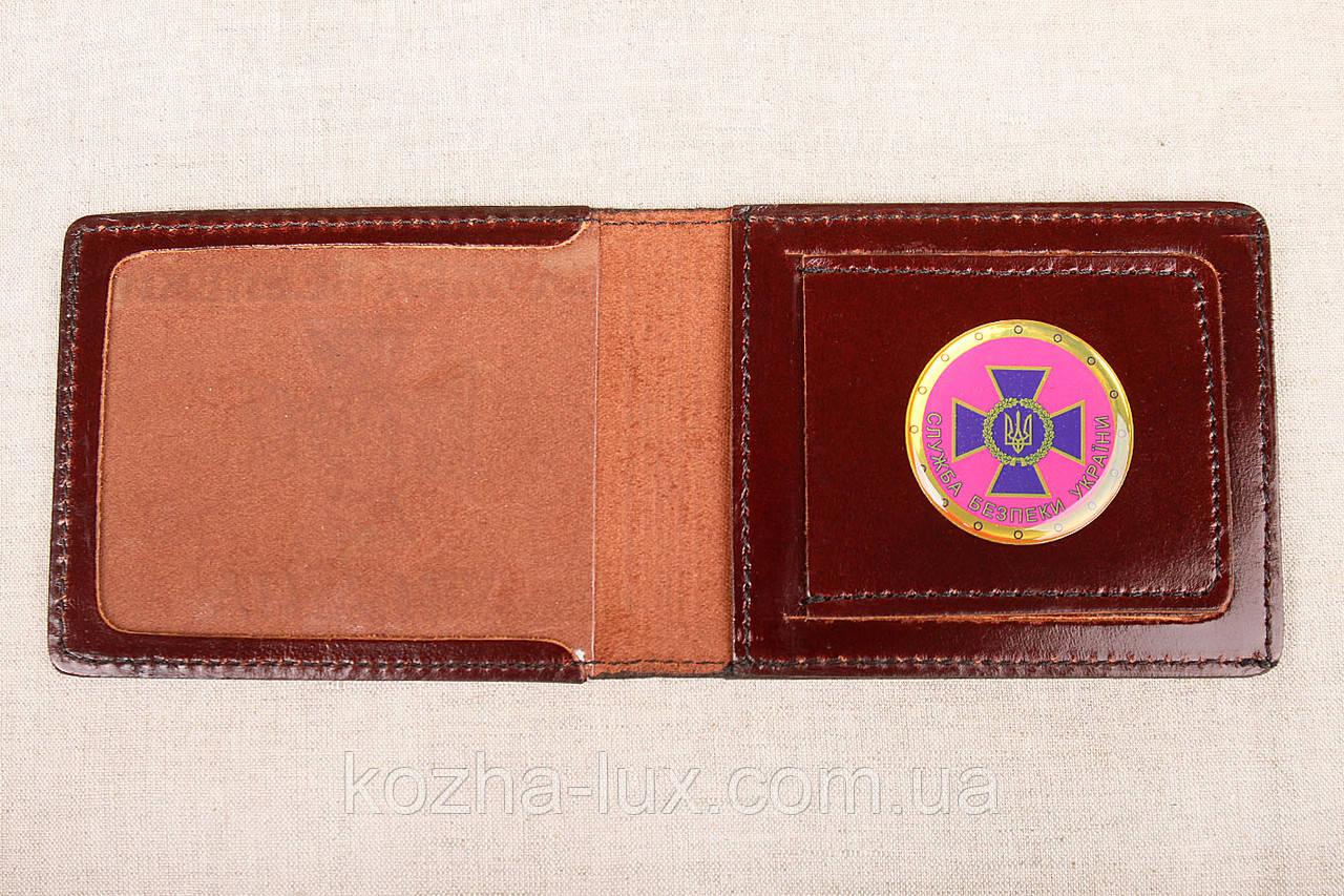Шкіряна обкладинка СБУ з кишенею шоколадний 016-03