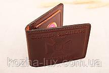 Шкіряна обкладинка СБУ з кишенею шоколадний 016-03, фото 2