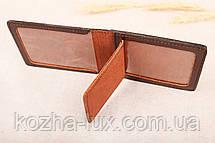 Шкіряна обкладинка СБУ з кишенею шоколадний 016-03, фото 3