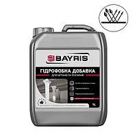 гидрофобные добавки для цементного раствора