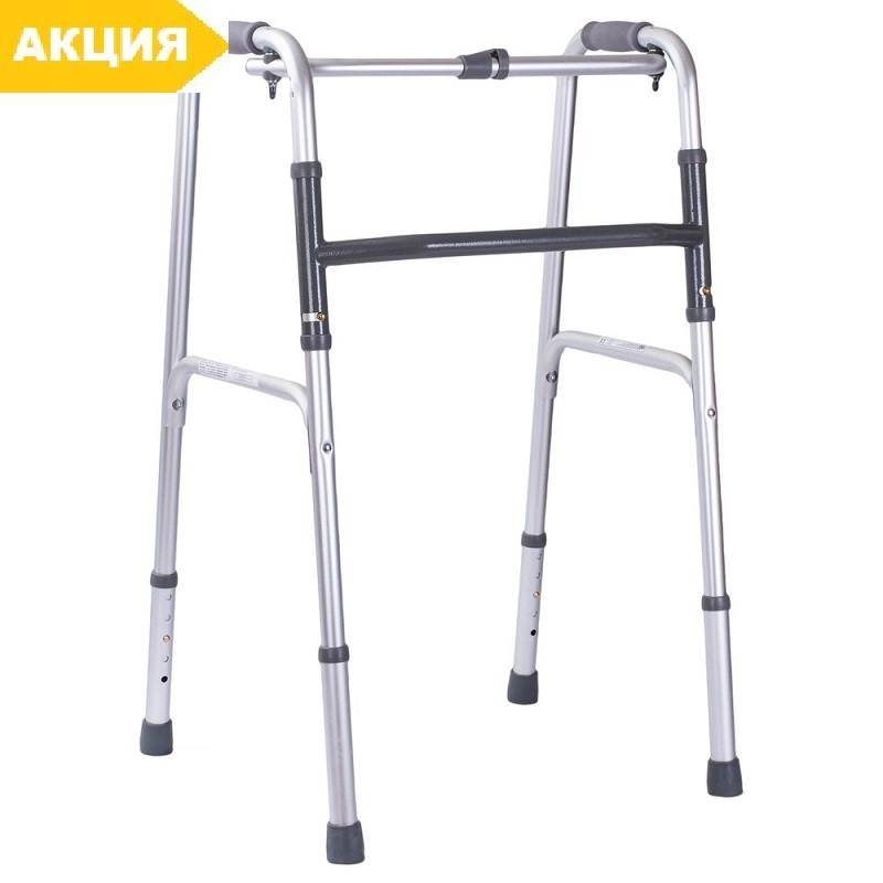 Ходунки фиксированные (нешагающие) OSD-MSI-91010 складные медицинские для инвалидов, взрослых (пожилых)