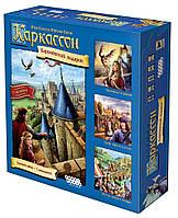 Настольная игра Каркассон Королевский подарок