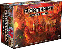 Настольная игра Gloomhaven Мрачная гавань