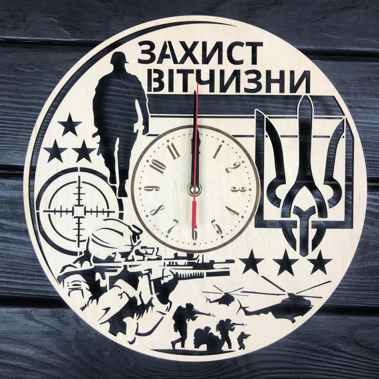 Тематические настенные часы «Защита Отечества»