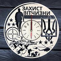 Тематические настенные часы «Защита Отечества», фото 1