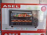 Электрическая печь (духовка) ASEL AF-4023  40л  оригинал Турция., фото 9