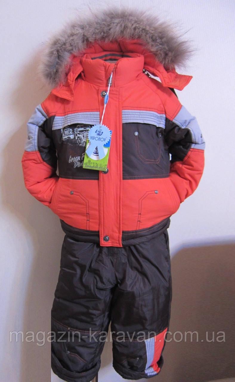 Комбинезон с жилеткой для мальчика. f-026
