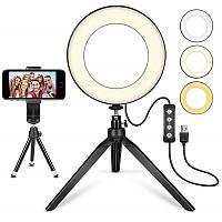 Кольцевая лампа светодиодная LiveStream 16см на триноге/ без держателя