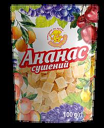 Ананас сушеный 125 г