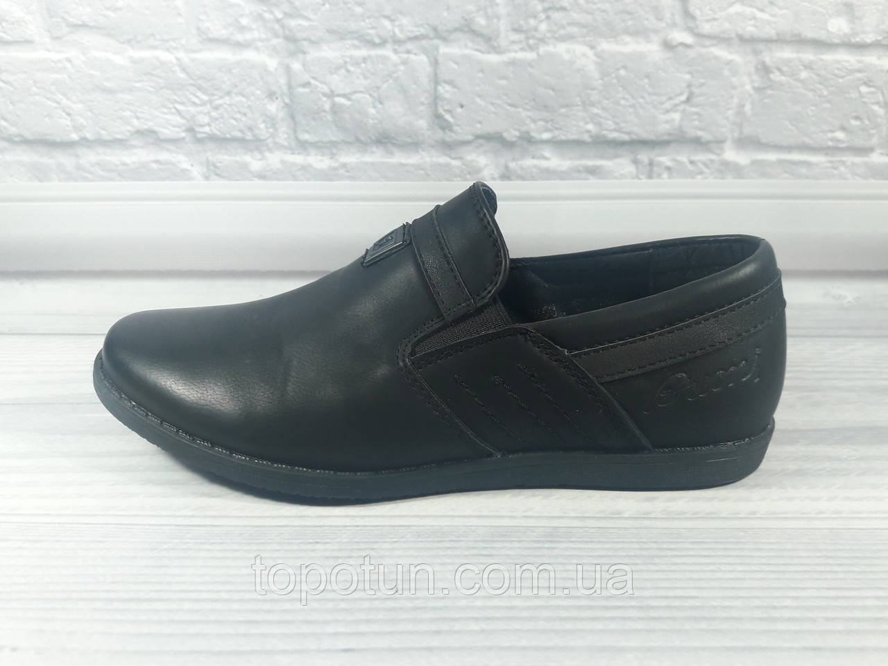 """Школьные туфли для мальчика """"Kimbo-o"""" Размер: 32,34,35,36,37"""