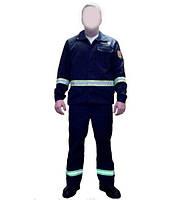 Спецодежда рабочий костюм