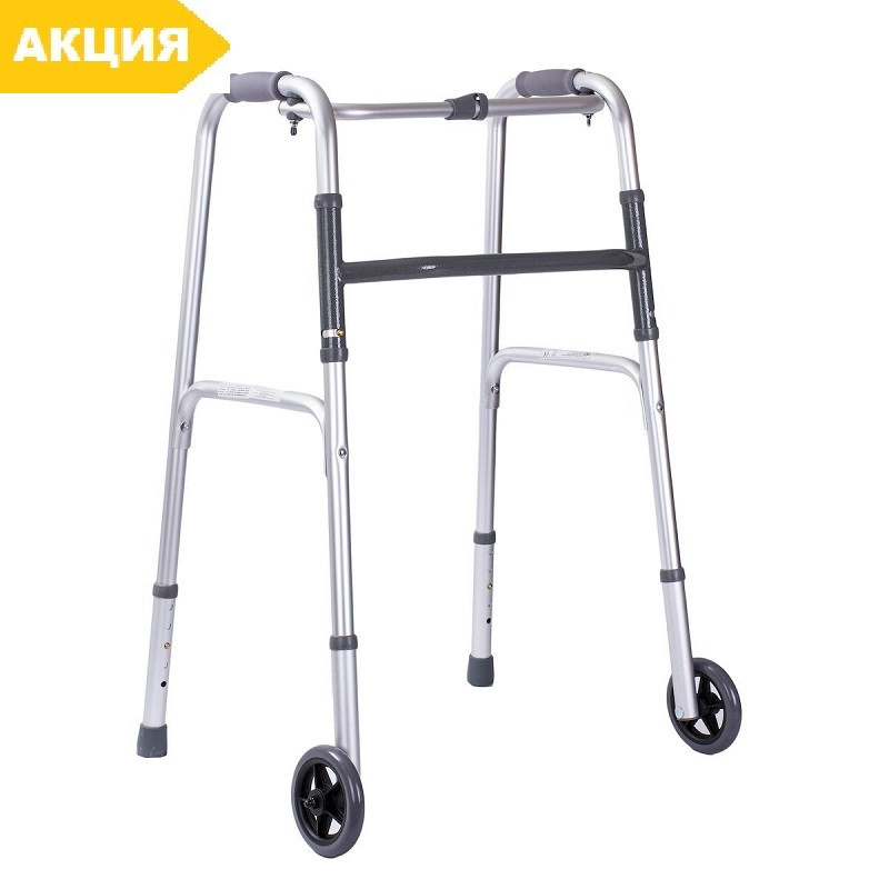 Ходунки шагающие с колесами OSD-91010F складные медицинские для инвалидов, взрослых (пожилых)
