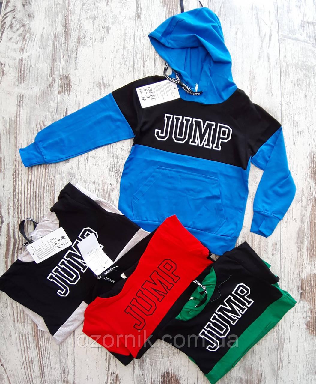 Оптом Бомбер с Капюшоном Jump Подросток 10-14 лет Турция
