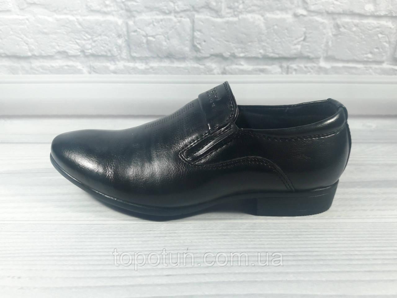"""Школьные туфли для мальчика """"Meekone"""" Размер: 29,30,31"""