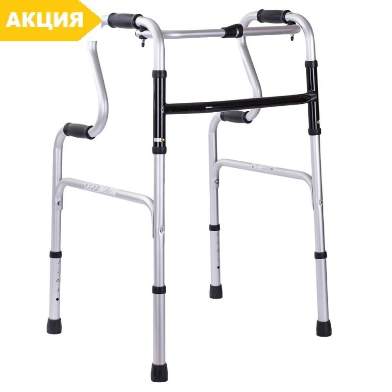 Ходунки шагающие двухуровневые OSD-RB-1101 складные медицинские для инвалидов, взрослых (пожилых)