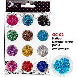 Набор металлические розы для декора ногтей GC-02
