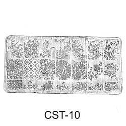 CST-10 Трафарет (диск) для стемпинга (уп-12шт)