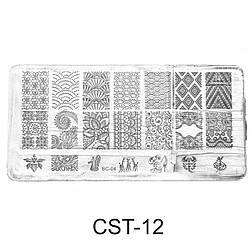 CST-12 Трафарет (диск) для стемпинга (уп-12шт)