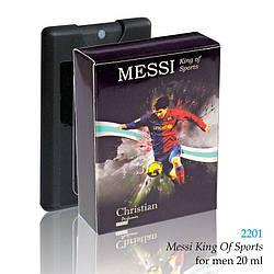 2201 MESSI KING OF SPORTS Christian for men 20 ml