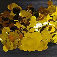 Аксесуари для свята конфеті Кружечки золото 12 мм х 12 мм 100 грам