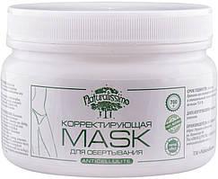 """Антицелюлітна маска """"Normal-effect"""""""