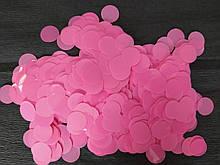 Аксесуари для свята конфеті кружечки рожеві 12 мм х 12 мм 50 грам