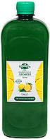 Масляний екстракт лимона, 1000 мл