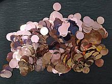 Аксесуари для свята конфеті кружечки рожеве золото 12 мм х 12 мм 50 грам
