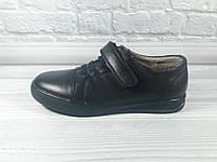 """Школьные туфли для мальчика """"Kangfu"""" кожаные Размер: 28,30,31, фото 1"""