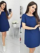 Вільний літнє плаття темно-синього кольору