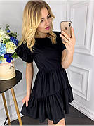 Сукня з розкльошеною спідницею