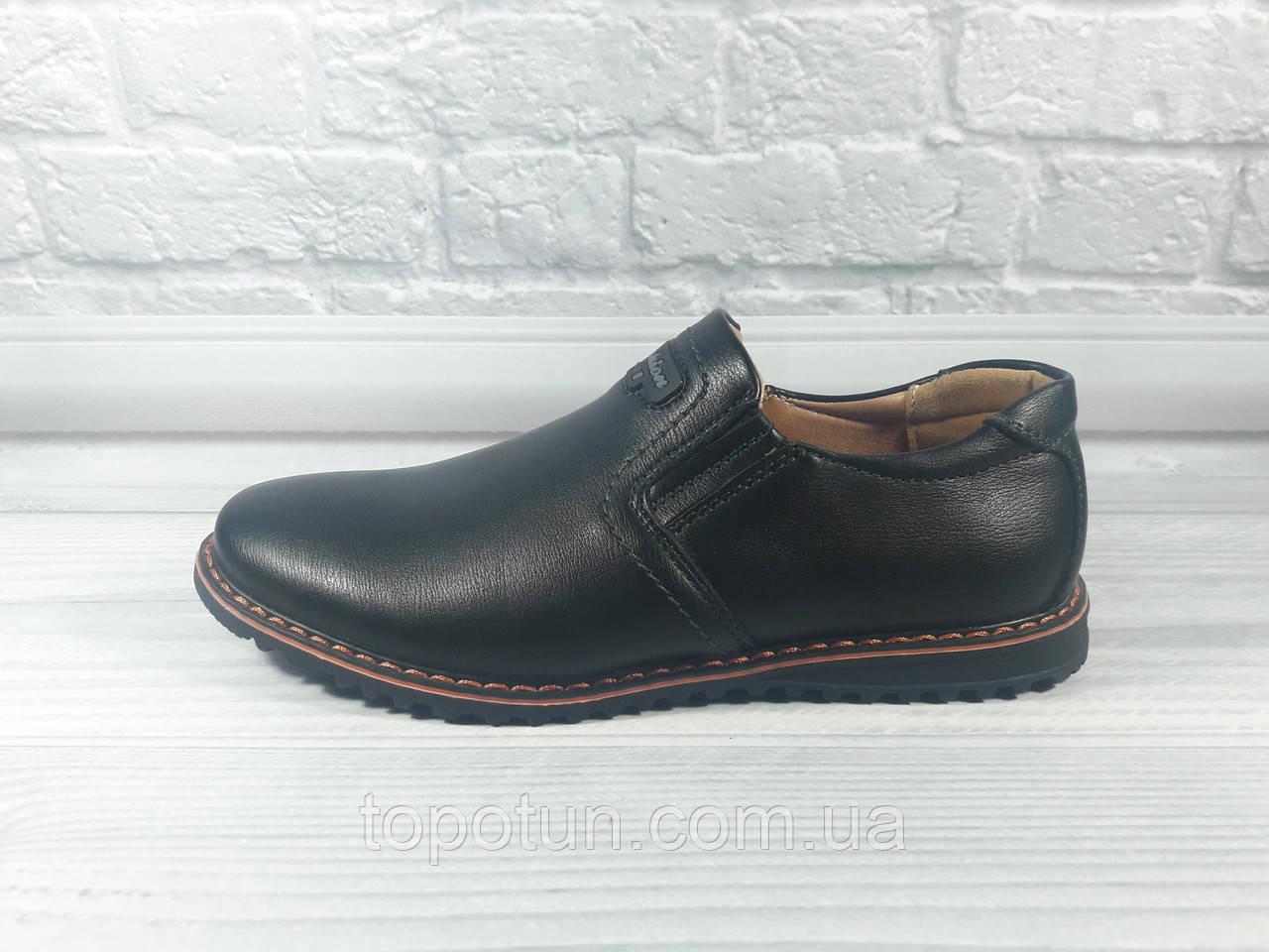 """Школьные туфли для мальчика """"MLV"""" Размер: 33"""