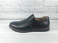 """Школьные туфли для мальчика """"MLV"""" Размер: 33, фото 1"""