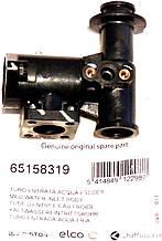 Блок входу води пластм. (ф.у, EU) колонок газ. Ariston Marco Polo Gi7S 11,16 L FFI NG, арт. 65158319, к. з. 0219