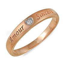 Золотое кольцо с бриллиантом, размер 16.5 (013249)