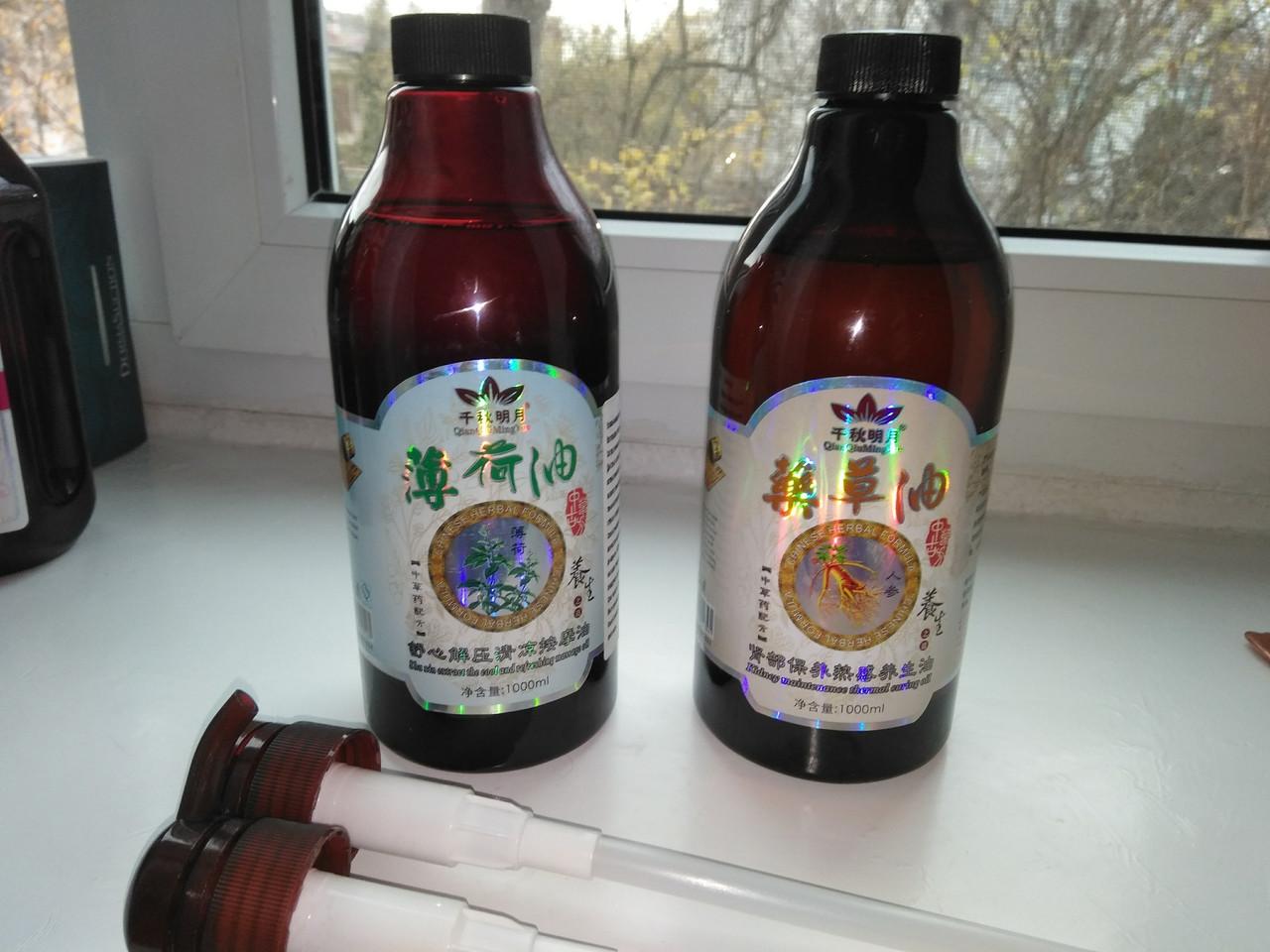 Масажне масло релакс Антистрес Масажне масло релакс Антистрес М'ятна олія
